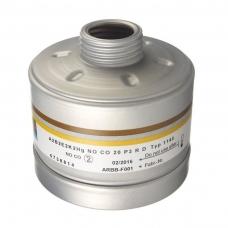 Drager filtras 1140 ABEK2 HgNO/CO P3 R D